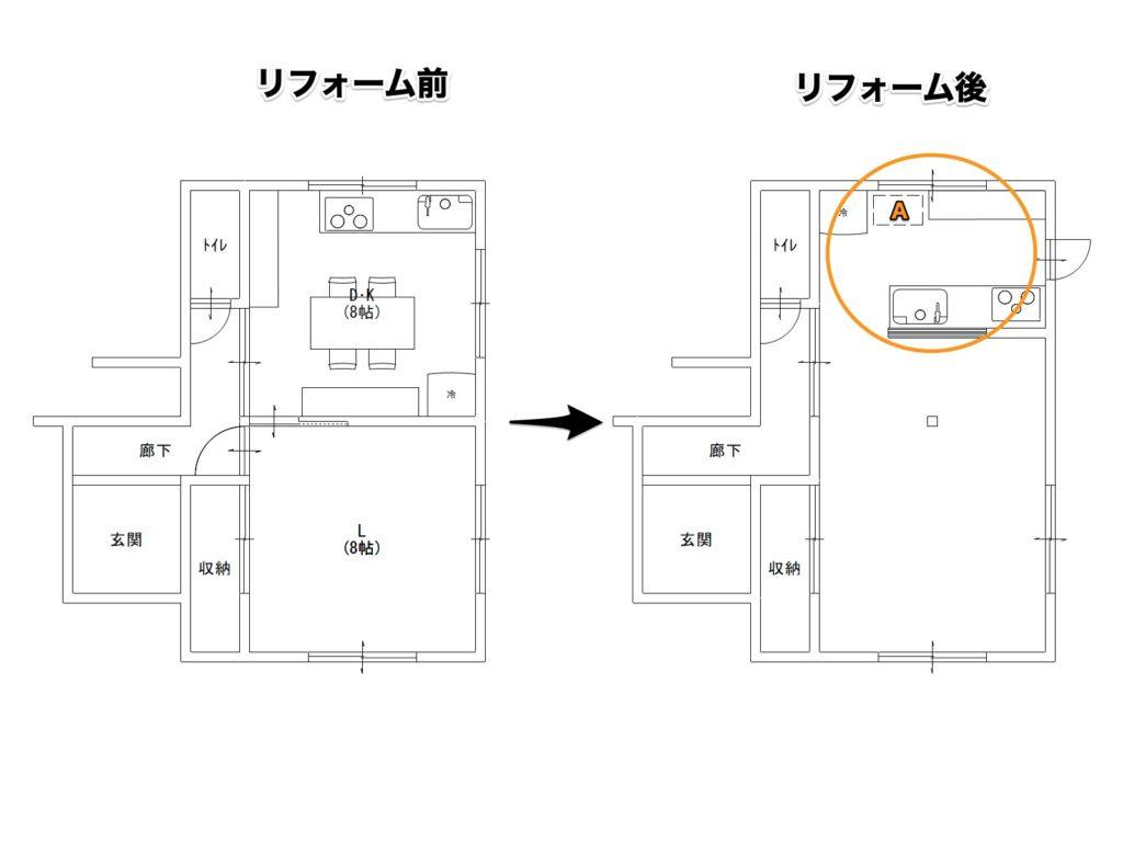 キッチンリフォーム例1