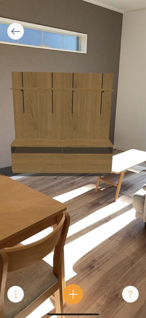 家具が配置された画面
