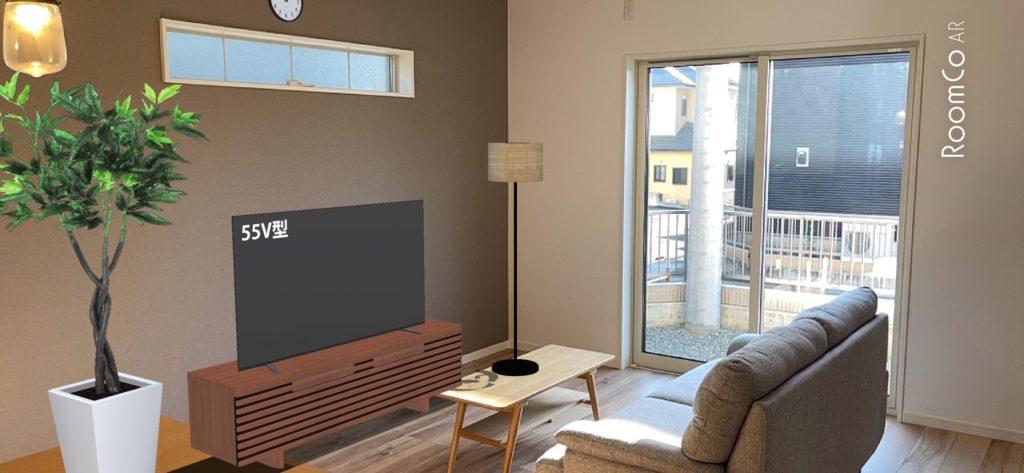 複数の家具を配置した画像