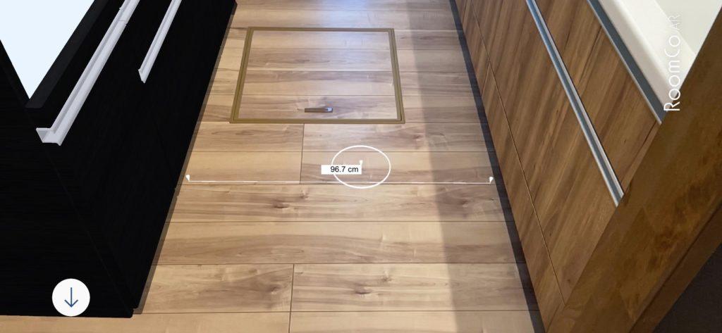 キッチンの距離測定